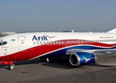 Arik Air Launches Special Valentine Promo For Customers