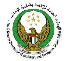 UAE To Grant Doctors, Students 10-Year Residence Visa