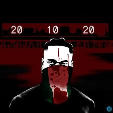 """#EndSARS: Burna Boy Releases New Single """"20 10 20"""" To Honour Victims"""