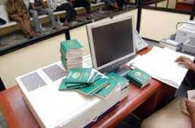 FG Review Passport Application Process System To Six Weeks